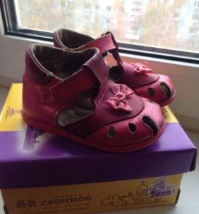 Детская обувь  4 пары