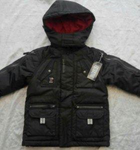Новая зимняя куртка Футурино