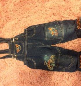 Куртка джинсы