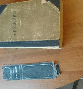 Книга А. С. Пушкин 1936 года
