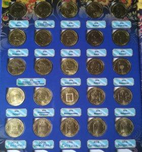 Набор памятных монет