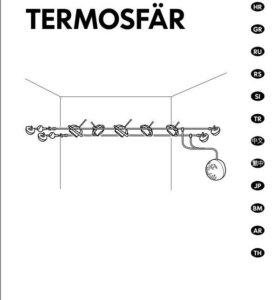 Светильники termosfar