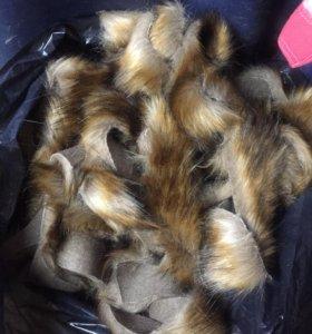 Выпады от кроя искусственного меха мешок 5 кг