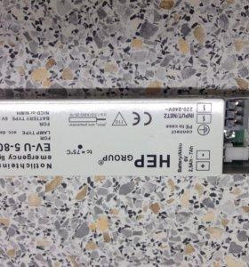 Аварийное питание для люминесцентных ламп HEP