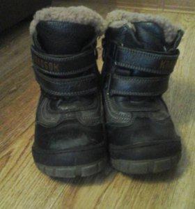 Ботинки коженые