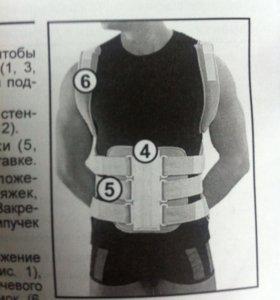 Корсет ортопедический грудо-поясничный жесткий