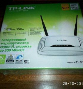 TP-Link TL-WR841N ver. 9.2