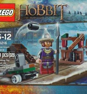 Lego 30216 lake-town guard