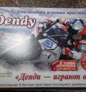 Dendy новая в упаковке
