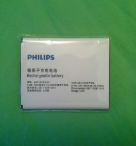 Аккум для PHILIPS xenium w8555/w8560