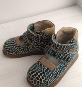 Профилактическая обувь