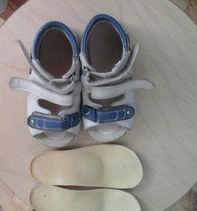 Ортопедические сандали 16 см