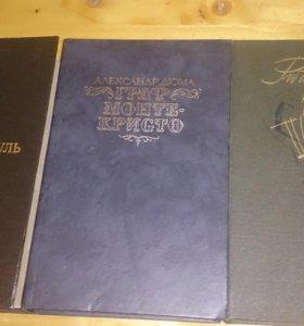 3 разные книги