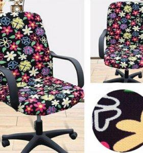 Чехол для кресла стула
