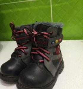 Ботинки зимние на цигейке