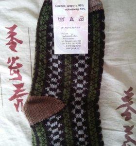 Шерстяные носки новые