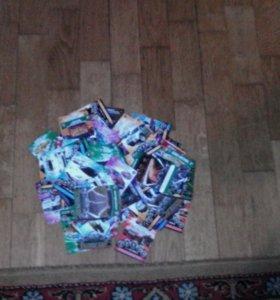 Карточки колекционые