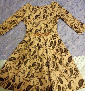 Платье!.