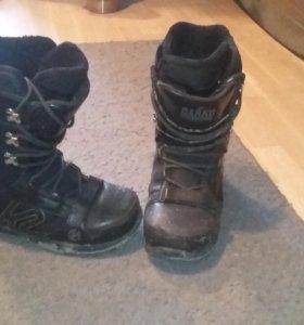 Ботинки для сноуборда K2 Darko