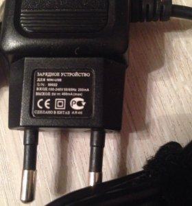 Зарядное устройство для mini-usb
