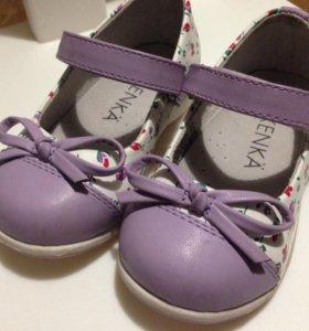 Туфли детские 22 размер