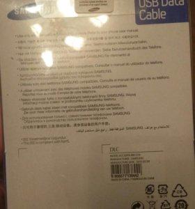Новый оригинальный USB- переходник Samsung