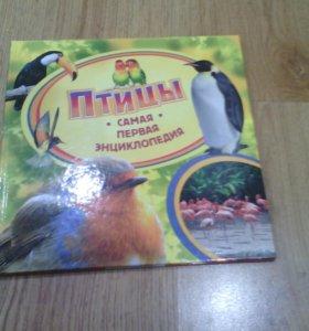 """Книга для детей """"Птицы"""""""