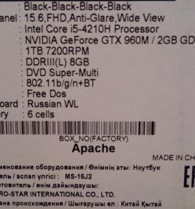 Ноутбук игровой MSI GE62 Apache