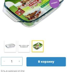 Форма для выпечки из стекла