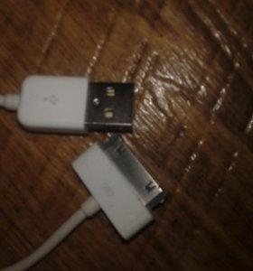 Зарядное устройвство для айфона