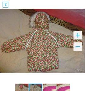 Куртка зимняя Caimano