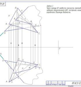 Чертежи и начертательная геометрия