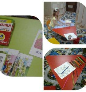 Подготовка к школе. Психолог