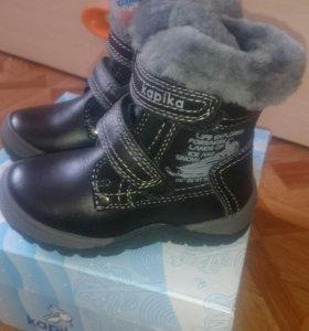 Новые зимние ботинки Капика стелька 14 см