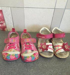 Кеды + сандали