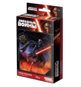 Настольная игра Звёздные войны Тайное вторжение