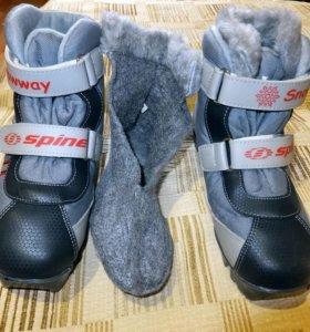 Лыжные ботинки spine размер 33-34