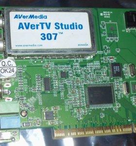 Тв-тюнер Aver TV 307 перешитый в Beholder 407