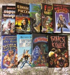 Серия книг ужасов 80 р за шт