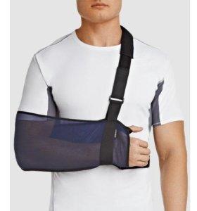 Бандаж косыночный плечевой