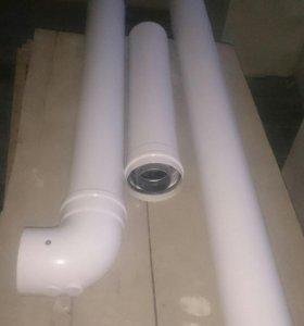 Трубы и уголки коаксиальные, различных размеров.