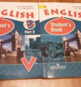 Учебники по английскому языку за 5 класс