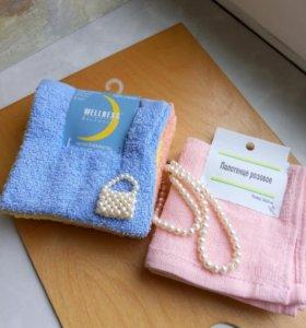 Наборы махровых новых полотенец