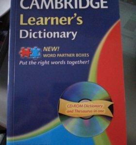Словарь английского языка + CD