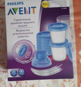 Емкости для хранения грудного молока