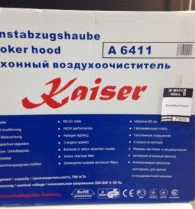 Вытяжка Kaiser