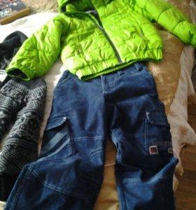 Штаны и жакет и куртка