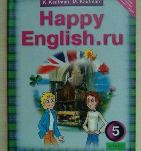 Продам учебник по английскому языку 5 класс.