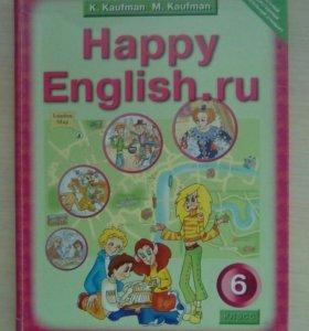 Продам учебник по английскому языку 6 класс.