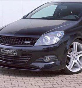Обвес Steinmetz для Opel Astra H GTC